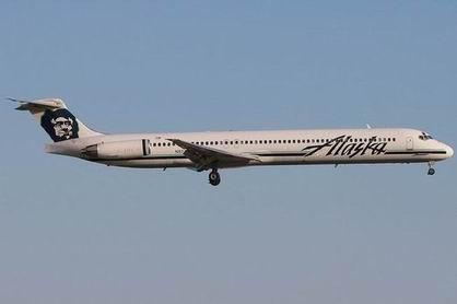 Crash Air Algerie Swiftair