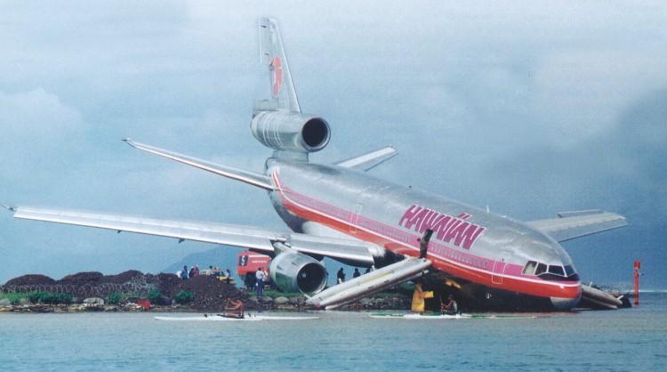 aloha airlines flight 243 v2 ppt Kekuatan bahan aloha airlines flight 243 download ppt kekuatan bahan aloha airlines flight 243, a boeing 737-200, taken april 28, 1988 presentasi serupa.